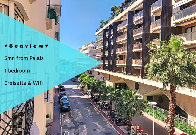 Apartment in Cannes - ⚜️Cannes- Modern apartment with 1 bedroom 10mn from Palais❤️